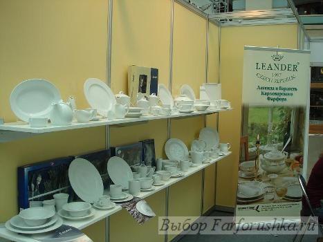Компания Арт Маркет Групп – эксклюзивный представитель чешской мануфактуры «Leander» на  выставке «Мир ресторана и отеля - 2010»