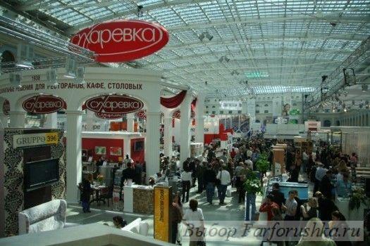 VIII Международный Кулинарный Салон «Мир ресторана & отеля 2010», Гостиный Двор, Москва