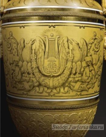 Фарфоровые вазы ИФЗ, времен правления императора Николая I
