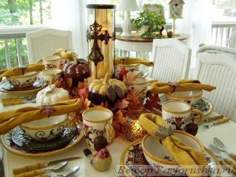 сервировка стола, праздничная сервировка, осенняя сервировка стола
