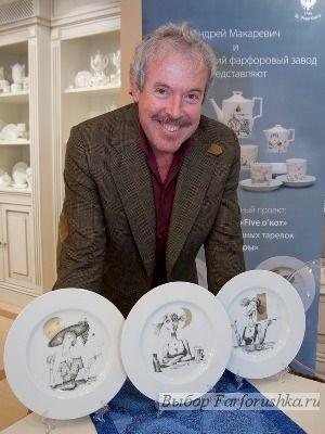 Чайный сервиз и декоративные тарелки – фирменный фарфор от Андрея Макаревича и ИФЗ