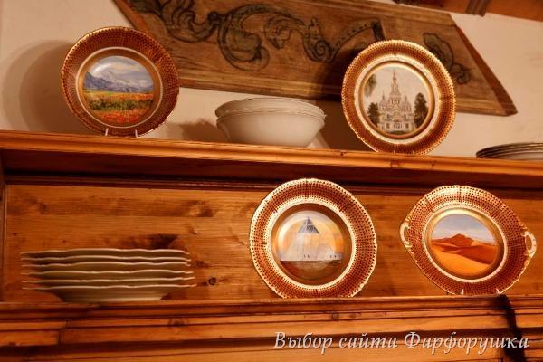 Эксклюзивный столовый сервиз Rudolf Kampf к юбилею президента Казахстана Нурсултана  Назарбаева, чешский фарфор