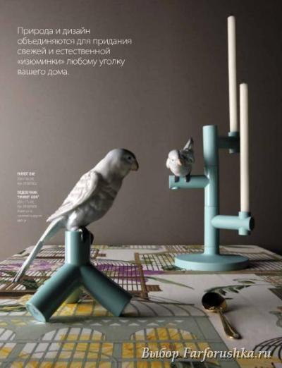 «The Parrot Party» («Вечеринка попугаев»), Lladro, Хайме Айон