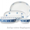 Villeroy&Boch, Farmh touch blueflowers serving baking