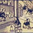 Китайский фарфор - тайна за семью замками