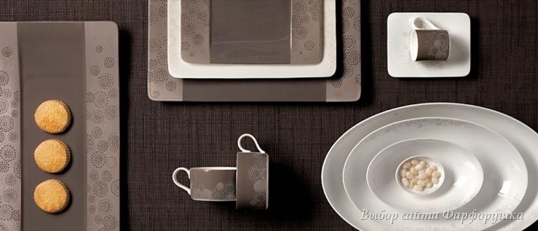 Villeroy & Вoch, столовый фарфор, коллекция «Modern grace grey»