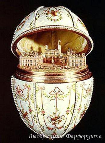 Яйцо Фаберже для императорского двора