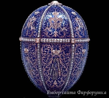 ювелирные пасхальные яйца Карла Фаберже