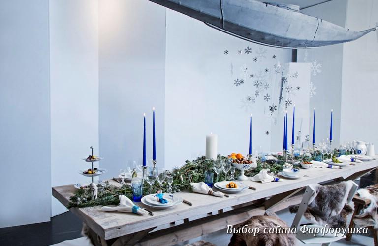 royal copenhagen, новогодняя сервировка стола, Blue fluted mega